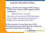 cost per member policy4