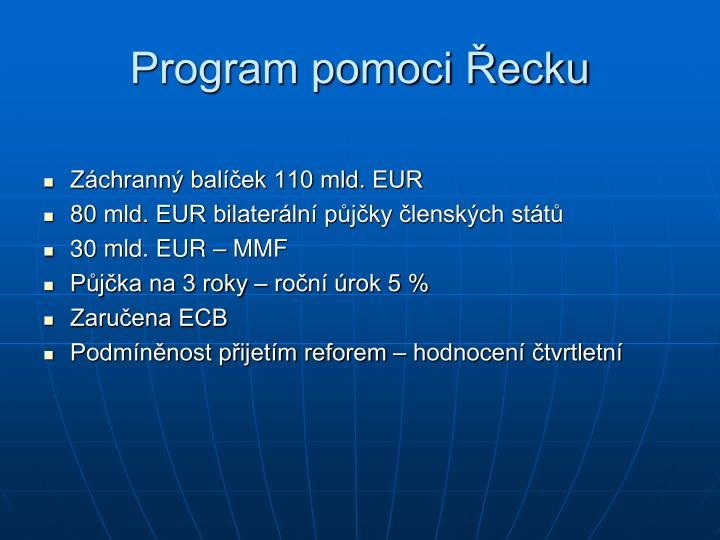 Program pomoci Řecku