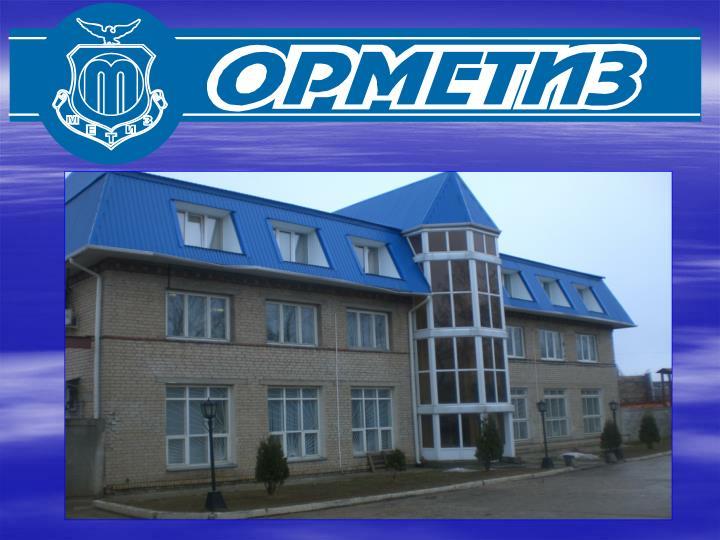 Wormetiz.ru