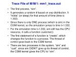 trace file of m m 1 mm1 trace out