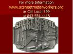 for more information www scsheetmetalworkers org or call local 399 at 843 554 4418