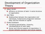 development of organization theory