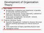 development of organization theory1
