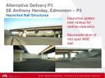 alternative delivery p3 se anthony henday edmonton p3 haunched rail structures