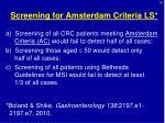 screening for amsterdam criteria ls