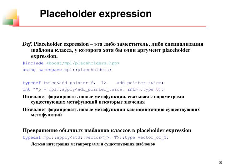 Placeholder expression