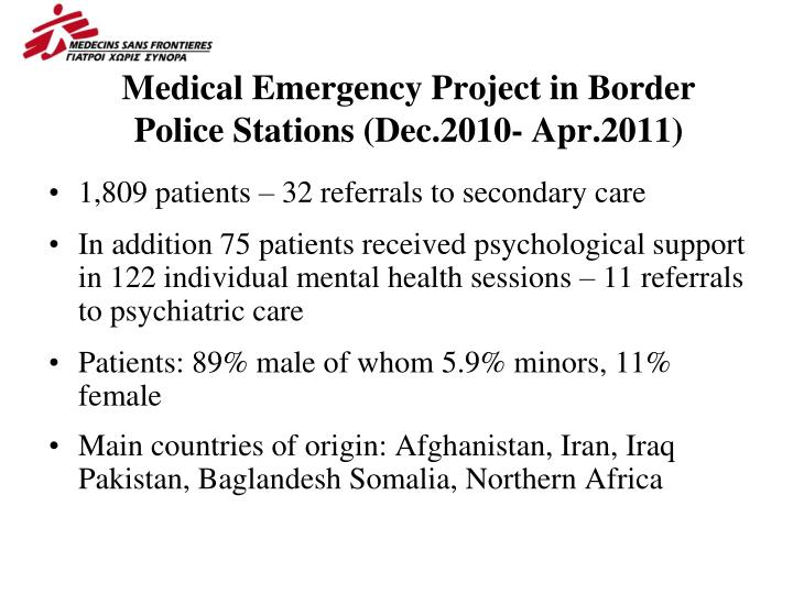 Medical Emergency Project in Border Police Stations (Dec.2010- Apr.2011)