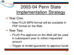 2003 04 penn state implementation strategy1