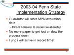 2003 04 penn state implementation strategy2