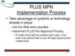 plus mpn implementation process3