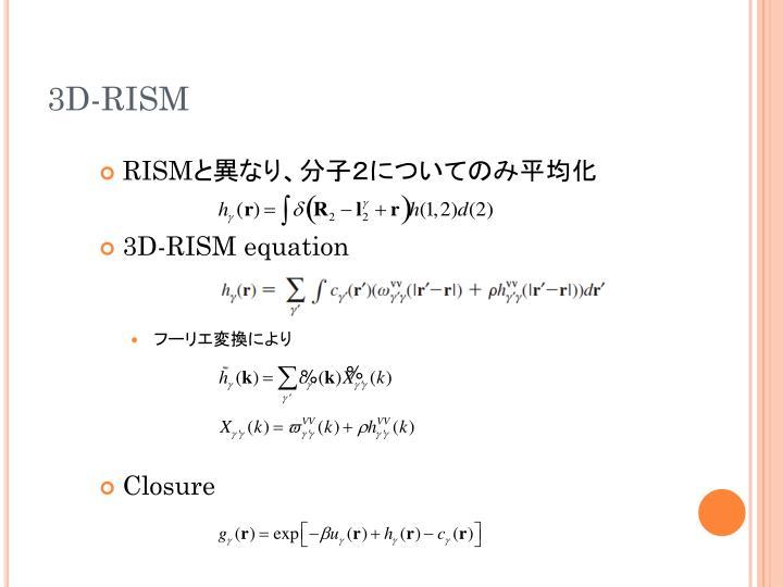 3D-RISM
