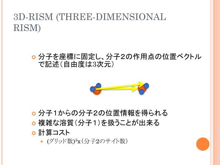 3D-RISM (THREE-DIMENSIONAL RISM)