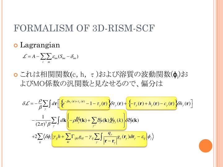 FORMALISM OF 3D-RISM-SCF