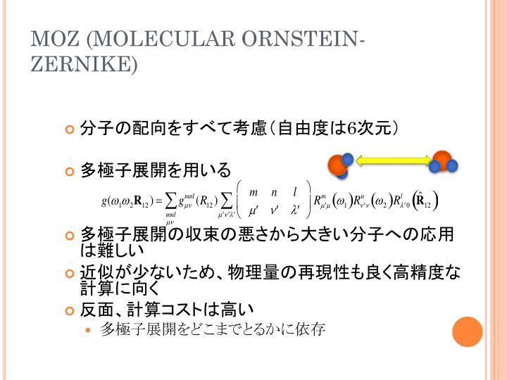 MOZ (MOLECULAR ORNSTEIN-ZERNIKE)