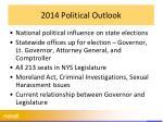 2014 political outlook