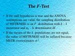 the f test
