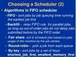 choosing a scheduler 2