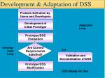 development adaptation of dss