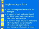 implementing an mss