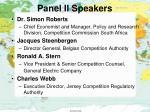 panel ii speakers