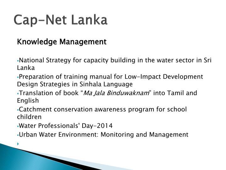 Cap-Net Lanka