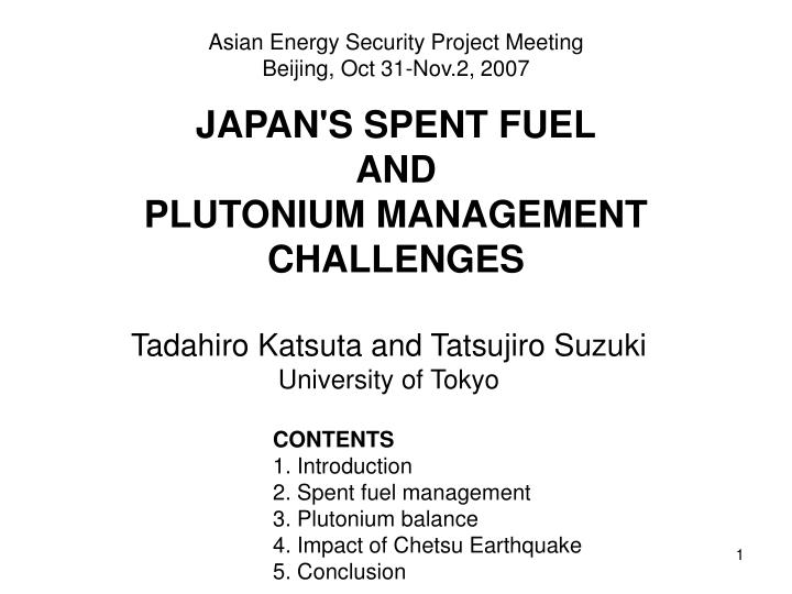 PPT - JAPAN'S SPENT FUEL AND PLUTONIUM MANAGEMENT CHALLENGES