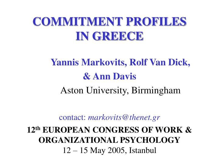 commitment profiles in greece n.