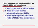 china s prevention and solution to the risk of mse s tax compliance1