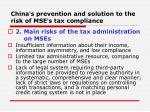 china s prevention and solution to the risk of mse s tax compliance4