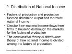 2 distribution of national income