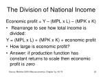 the division of national income2