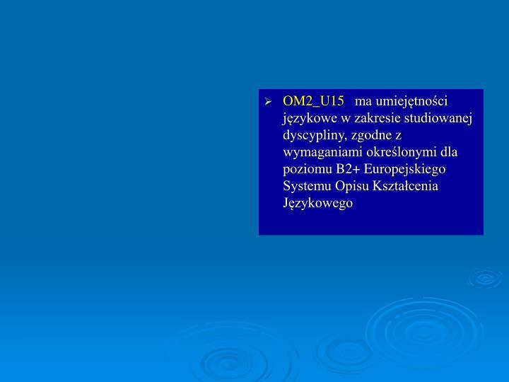 OM2_U15