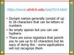http www stritch edu ced 514 html4