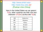 http www stritch edu http www fosu edu cn foshan univ china
