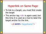 hyperlink on same page1