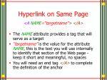 hyperlink on same page2