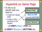 hyperlink on same page3