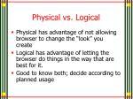 physical vs logical
