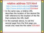 relative address 519 html http www stritch edu ced 514 html http www stritch edu ced 519 html