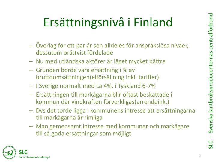 Ersättningsnivå i Finland
