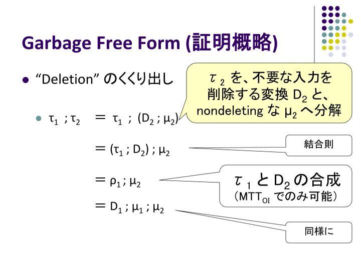 Garbage Free Form (