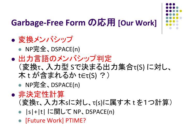 Garbage-Free Form