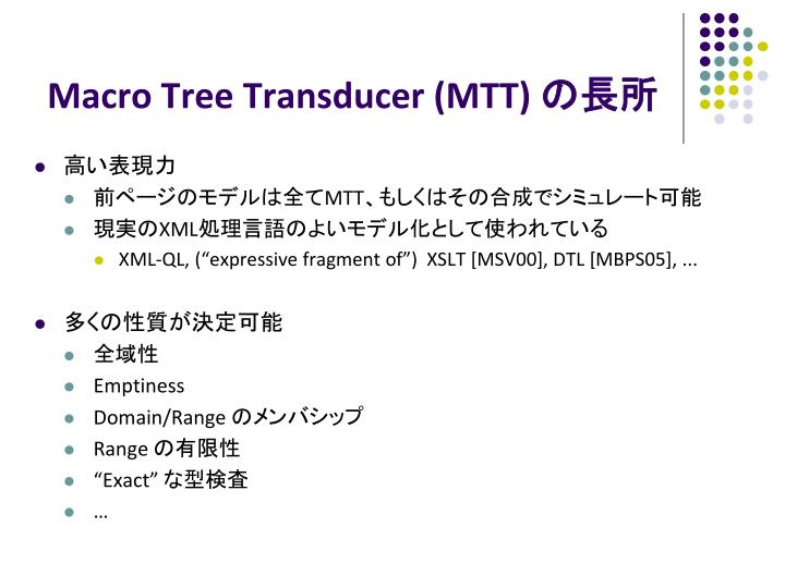 Macro Tree Transducer (MTT)