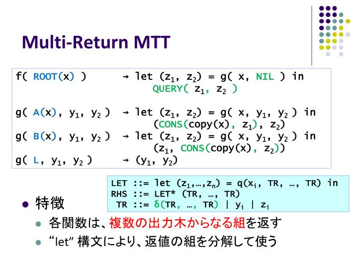 Multi-Return MTT