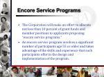 encore service programs