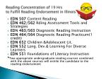 reading concentration of 19 hrs to fulfill reading endorsement in illinois