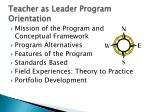 teacher as leader program orientation