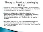 theory to practice learning by doing