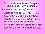 constant harvest ratio is dangerous