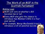 the work of an msp in the scottish parliament2